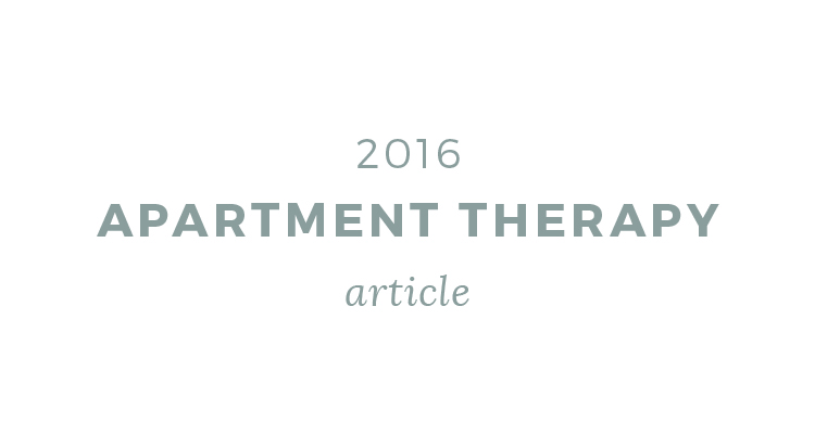 apartment therapy press 2016