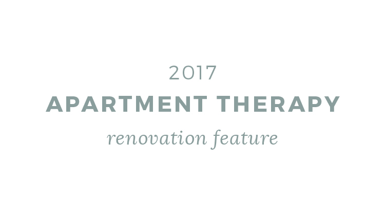 apartment therapy press 2017