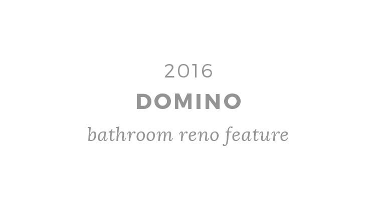 domino bathroom 2016