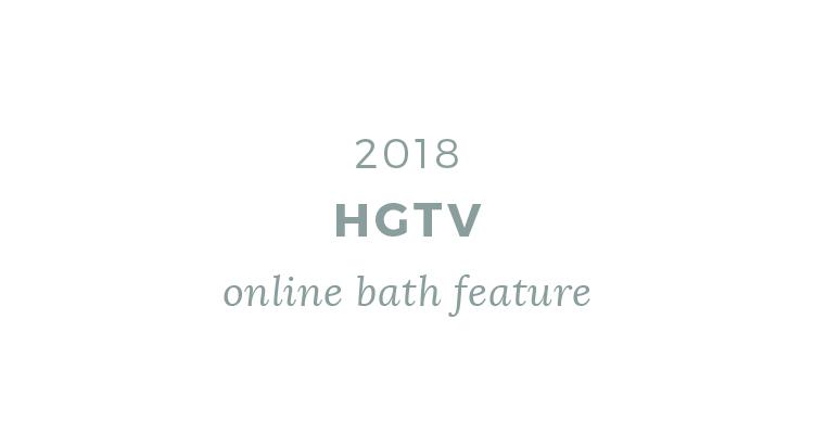 hgtv online bath feature