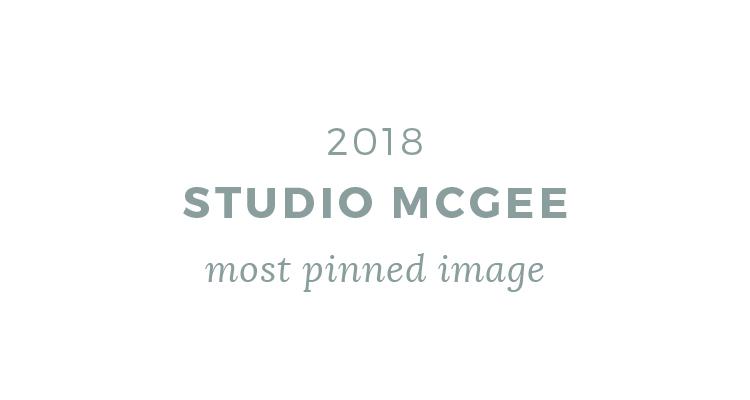studio mcgee2